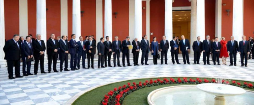 Ευρωπαϊκή Προεδρία 2014